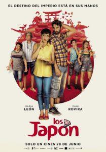 Los Japón. Un film de Álvaro Díaz Lorenzo (2018)