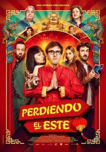 Perdiendo el Este. Un film de Paco Caballero (2017)