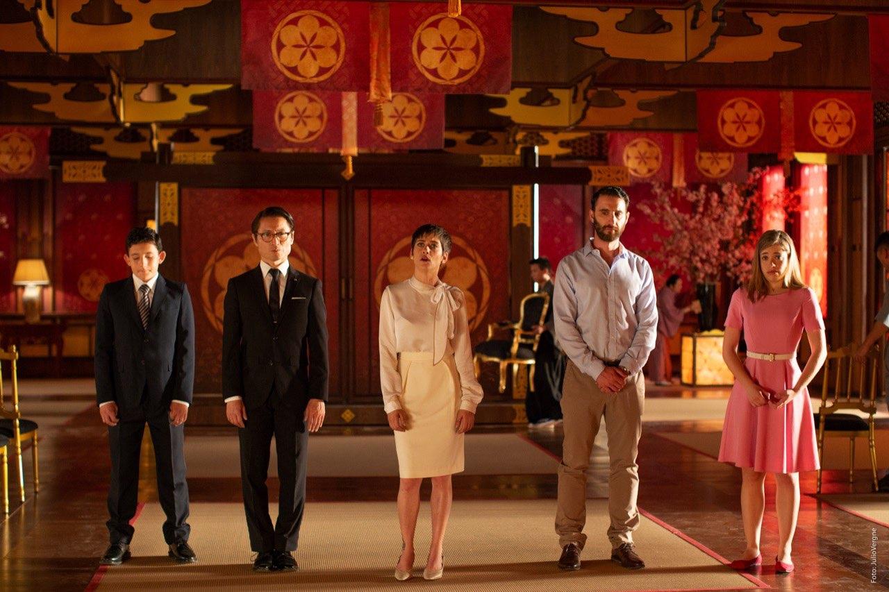 Fotograma del film 'Los Japón'