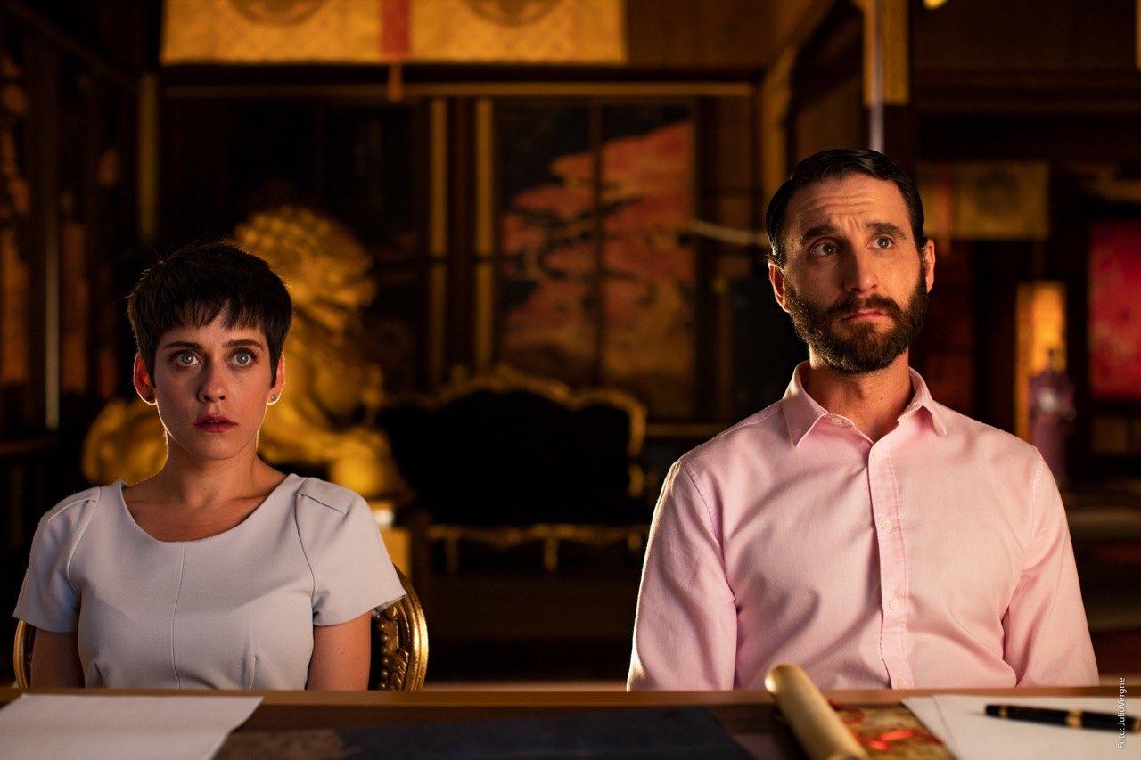 Dani Rovira y María León, protagonistas del film 'Los Japón'